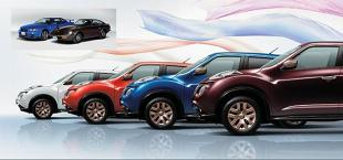 Nissan Juke 80th Special Colour